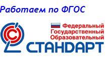 http://ictoki.ucoz.ru/37415996.jpg